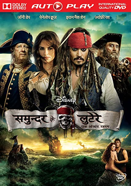 pirates of the caribbean full movie in hindi free download for pc