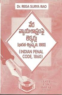 civil procedure code 1908 pdf in hindi language