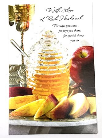 new year card jewish with love at rosh hashanah for ways you care