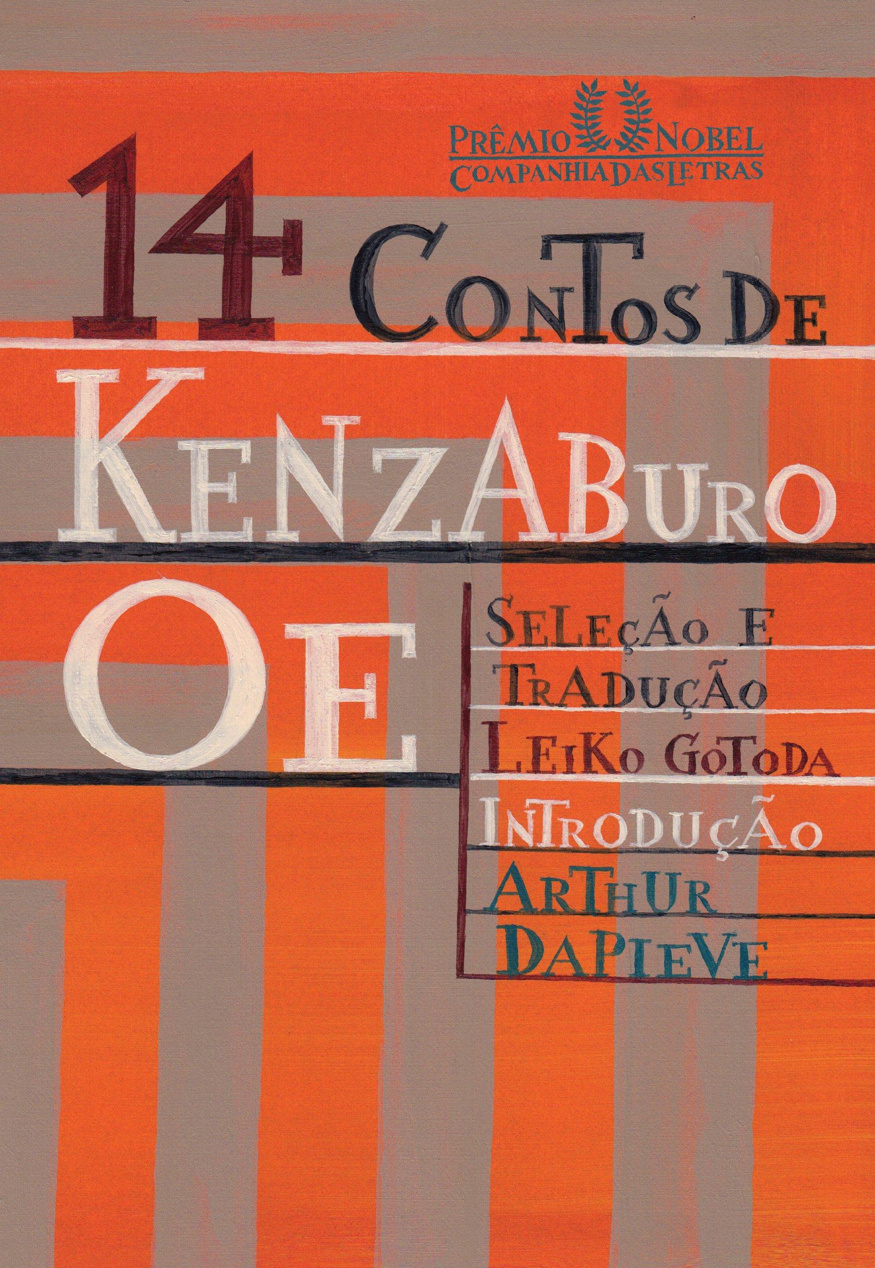 14 Contos de Kenzaburo Oe (Colecao: Premio Nobel) (Em Portugues do Brasil) pdf