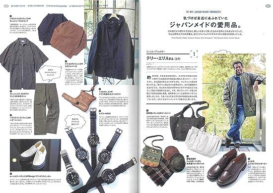 2nd(セカンド) 2021年2月号 Vol.167(GREAT JAPAN MADE)