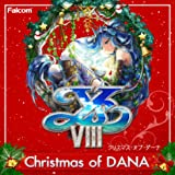 イースVIII Christmas of DANA