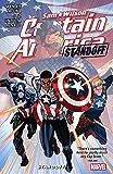Captain America: Sam Wilson Vol. 2: Standoff (Captain America: Sam Wilson (2015-2017)) (English Edition)