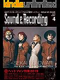 サウンド&レコーディング・マガジン 2019年4月号