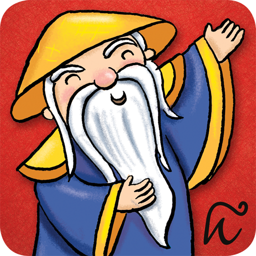 Fun and easy Chinese (Best App To Learn Mandarin Android)