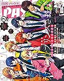 PASH! 2019年 07月号 [雑誌] PASH!