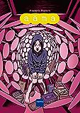 Aâma - Volume 3: O deserto dos espelhos
