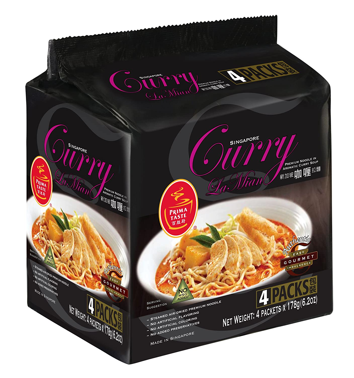 Amazon.com : Prima Taste Singapore Curry Lamian Noodles, 4 Packets Of 6.2  Ounce : Grocery U0026 Gourmet Food