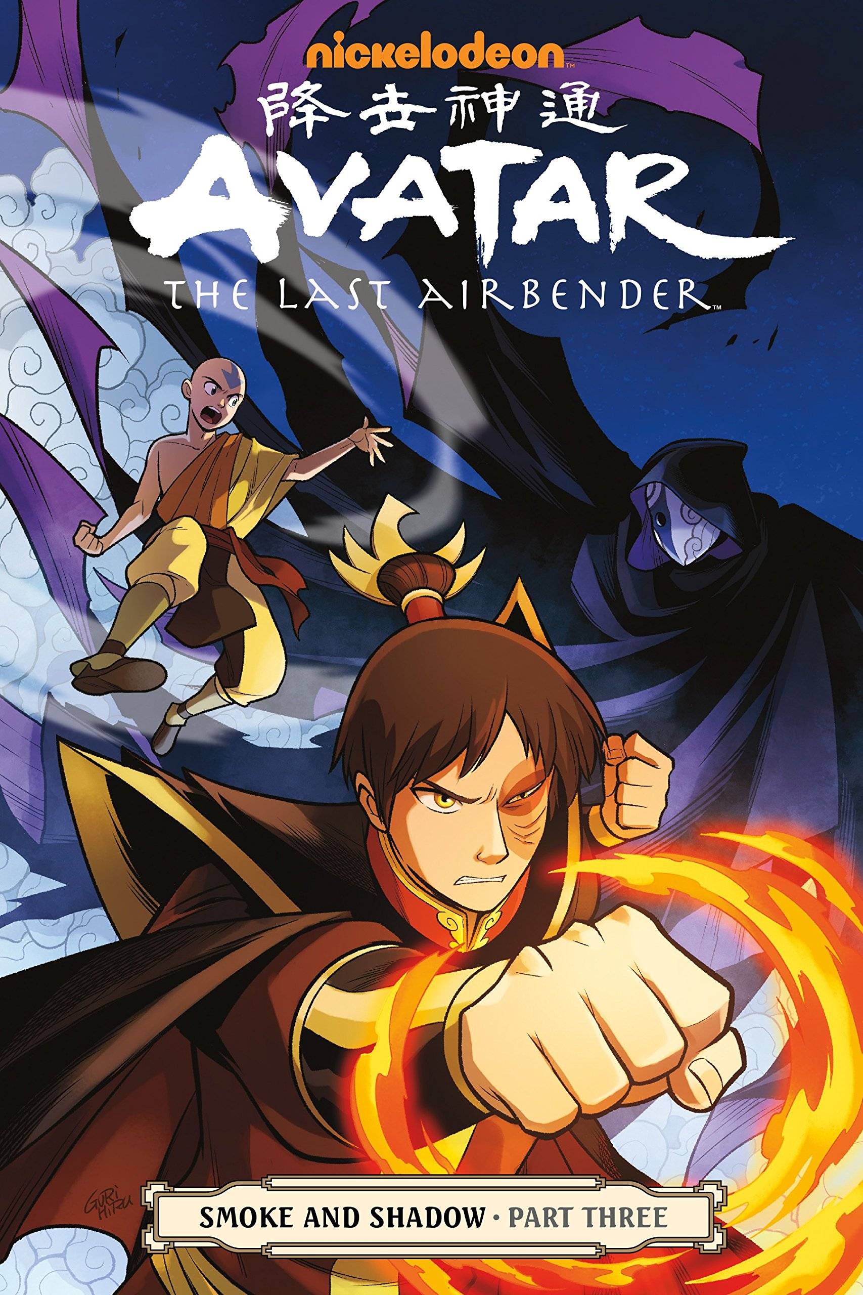 Avatar: The Last Airbender  Smoke and Shadow Part Three (English Edition)
