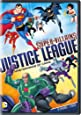 DC Supervillains Justice League: Masterminds of Crime