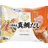 K&K だし麺 三重県産真鯛だし塩ラーメン 109g×10個