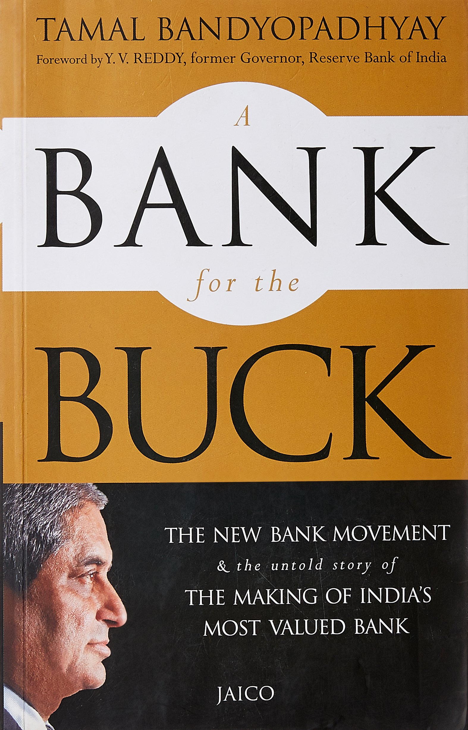 A Bank For The Buck/The Story Of HDFC Bank pdf epub