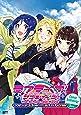 ラブライブ!サンシャイン!! The School Idol Movie Over the Rainbow Comic Anthology 3年生 (電撃ムックシリーズ)