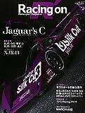 レーシングオン  No.472グループCクロニクル Part1  Jaguar's C (NEWS mook)