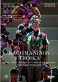 Rachmaninov Troika