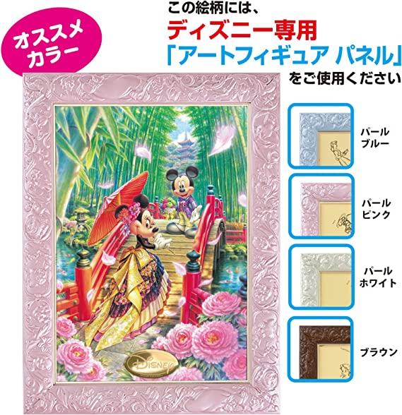 266 piece jigsaw puzzle Disney MIYABI ~ Japanese Modern Wedding ~ Tight Series