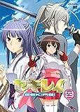 セキレイ 四 【完全生産限定版】 [DVD]