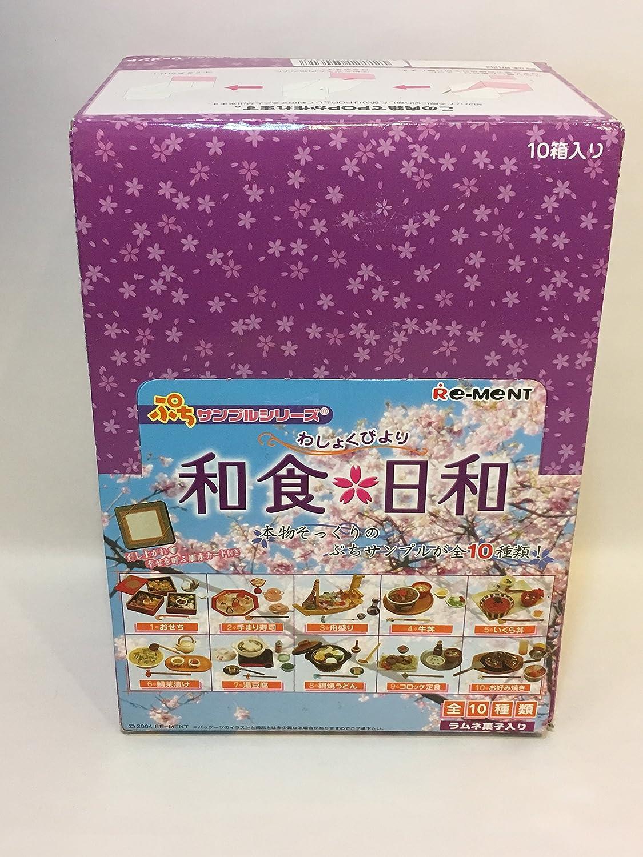 リーメント ぷちサンプルシリーズ 和食日和 ノーマル全10種セット (お菓子なし) B07C119XK6
