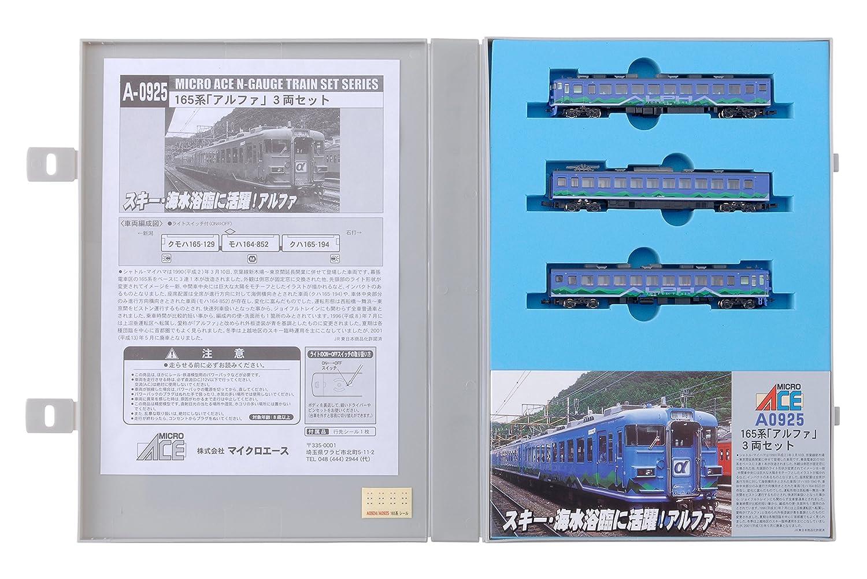 マイクロエース Nゲージ 165系「アルファ」 3両セット A0925 鉄道模型 電車 B000ZAJGI2