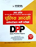 UP POLICE CONSTABLE DAILY PRACTICE PAPERS 2018