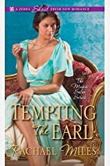 Tempting the Earl (The Muses' Salon Series Book 3) Kindle Edition
