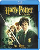 ハリー・ポッターと秘密の部屋 [Blu-ray]