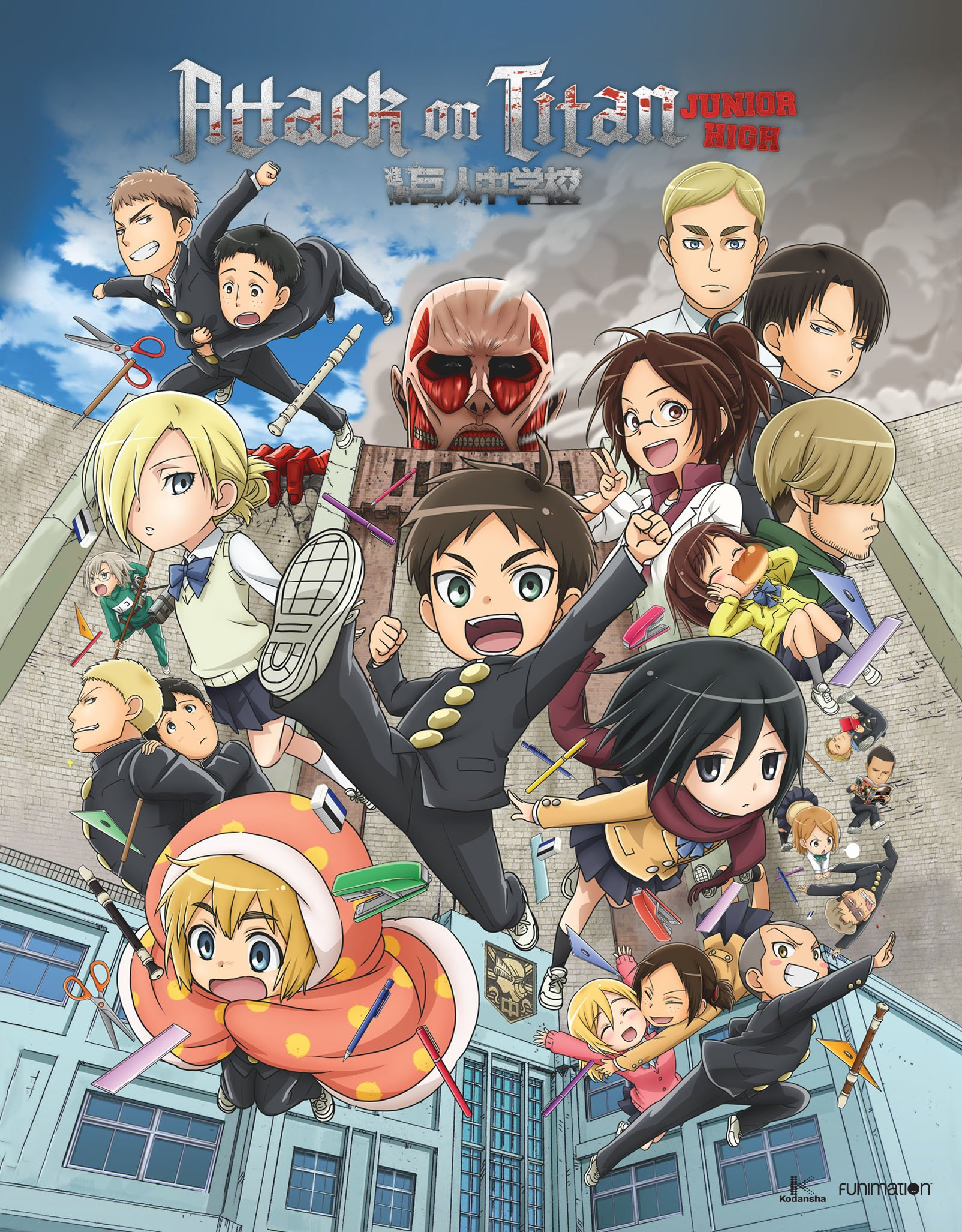 Blu-ray : Attack on Titan: Junior High: The Complete Series (With DVD, Limited Edition, Boxed Set, , 4 Disc)