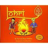 Lohri: The Bonfire Festival (English and Punjabi Edition)
