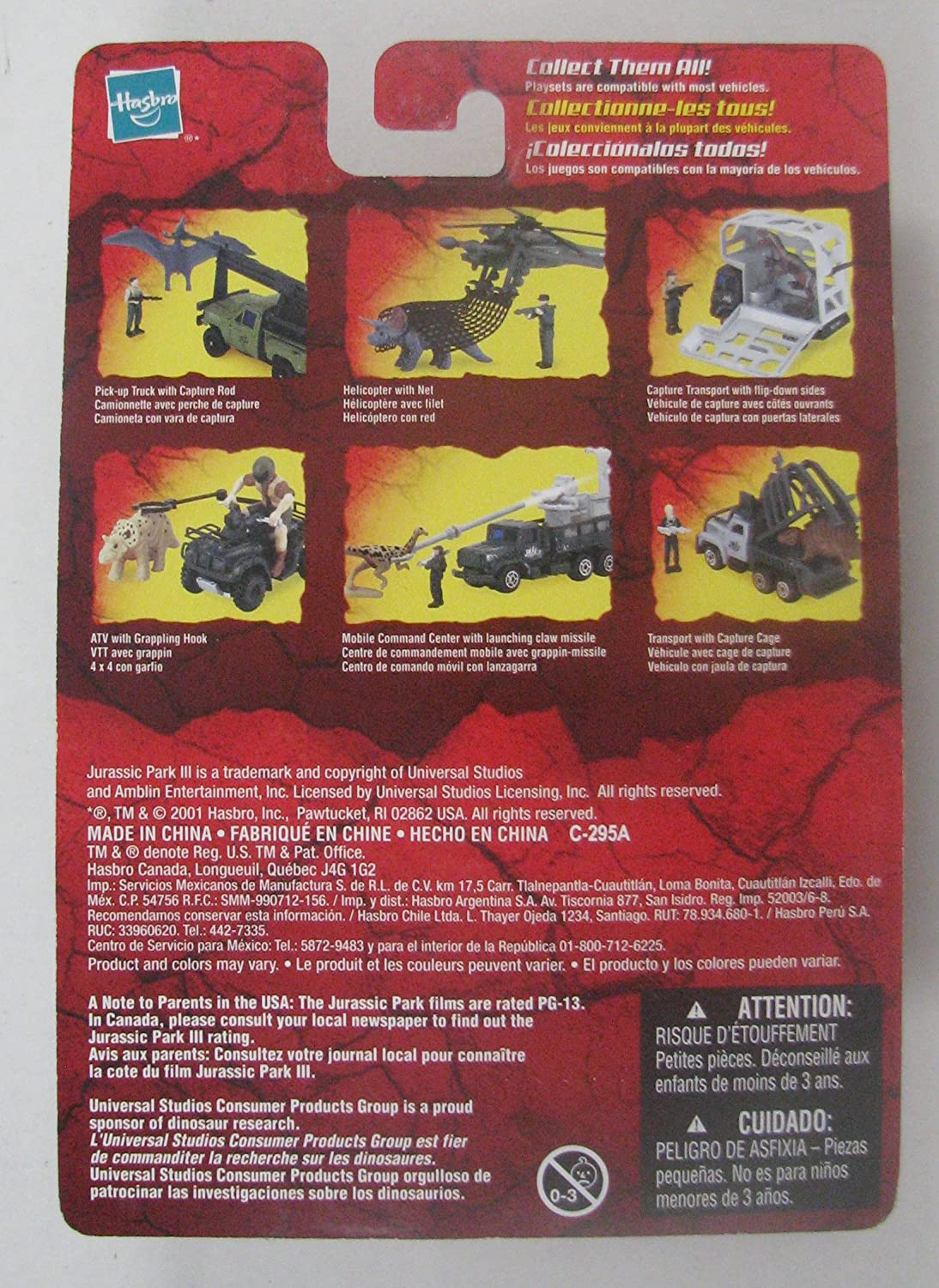 Amazon.com: Jurassic Park III Mobile Command Center with Launching Claw Missle and Gallimimus: Toys & Games