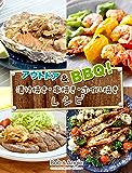 アウトドア&BBQ!漬け焼き・串焼き・ホイル焼きレシピ (ボブとアンジーebook)