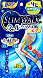 スリムウォーク (SLIM WALK) クールおやすみ美脚 ロング ライトブルー M~Lサイズ(Cool,Compression Open-toe Socks for Night, Tightish fit, Long type,Right Blue ML) 着圧 ソックス