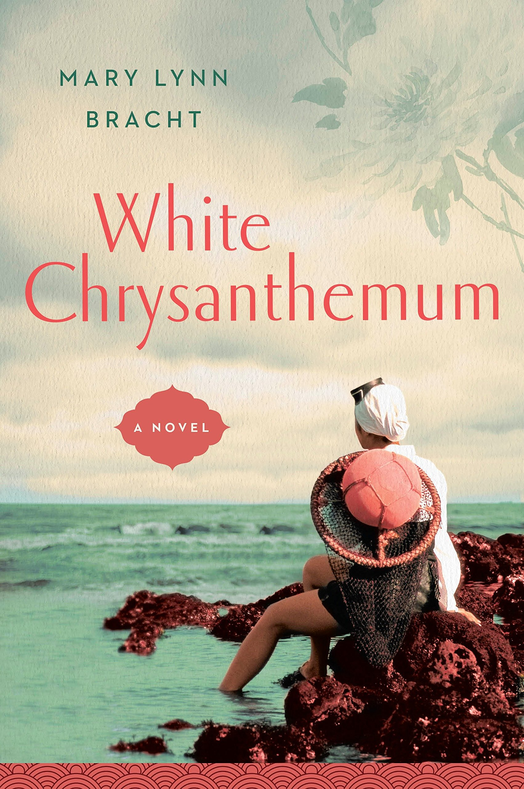 White Chrysanthemum Hardcover – January 30, 2018