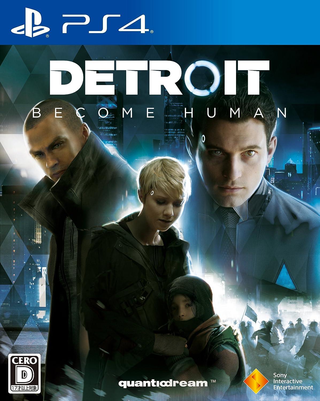 1位.ソニー・インタラクティブエンタテインメント Detroit: Become Human