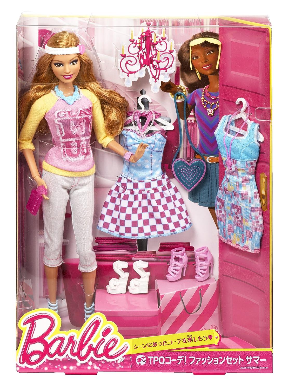 edb3ed22bf Buy Barbie Summer Doll Fashion