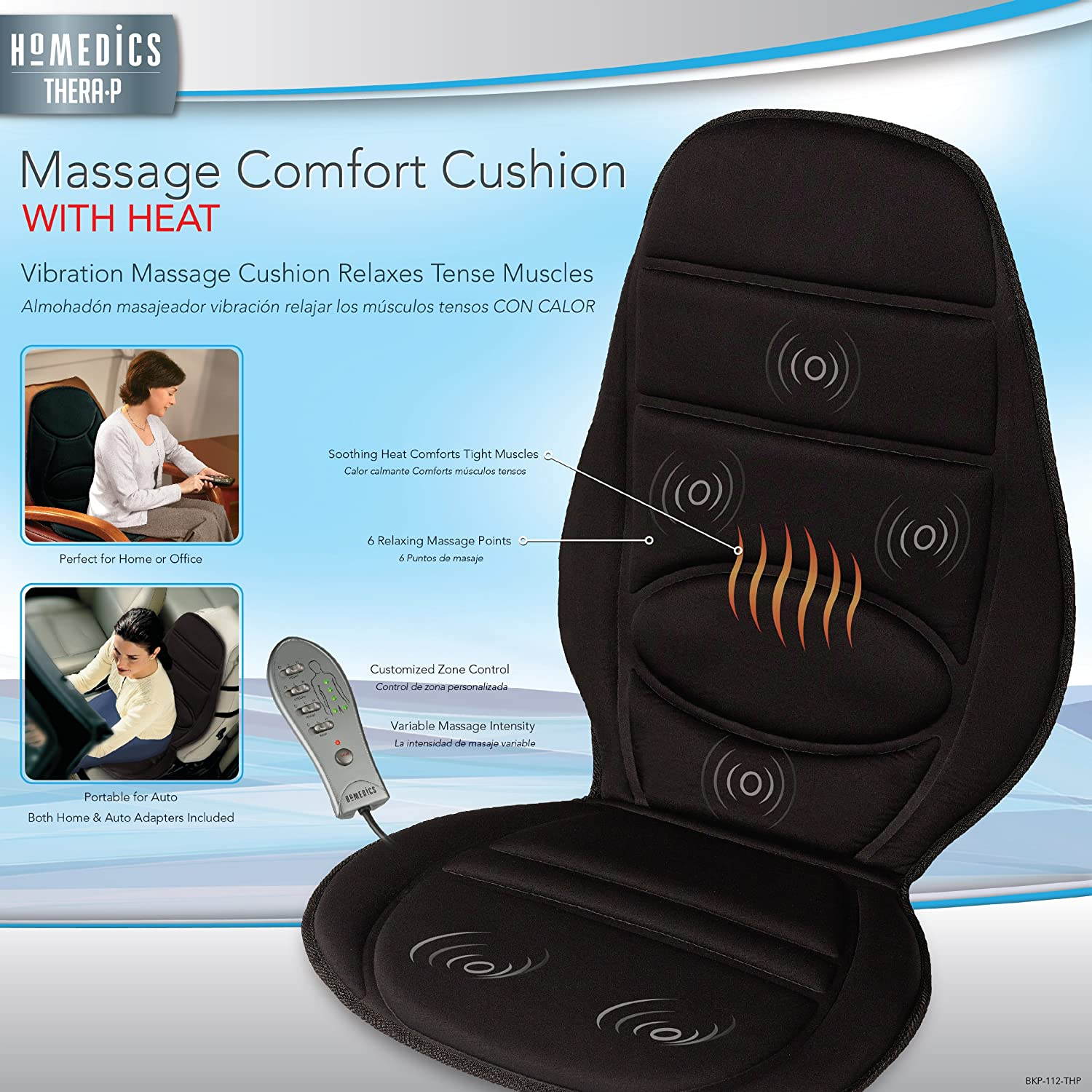 Amazon HoMedics Thera P Massage fort Cushion with Heat