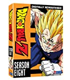 Dragon Ball Z: Season 8 (Babidi & Majin Buu Sagas)