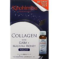 Kinohimitsu Collagen Diamond Nite Drink, 50ml (Pack of 32)