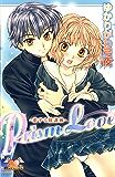 Prism Love ~恋する放課後~
