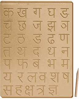 Buy WOOD-O-PLAST Wooden Hindi Alphabet Tray Set with