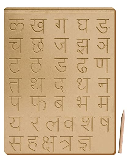 The Kiddy Depot –Hindi Consonants - Alphabet Tracing Board