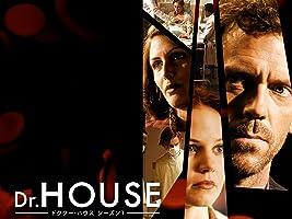 Dr. HOUSE ―ドクター・ハウス―  シーズン1 (字幕版)