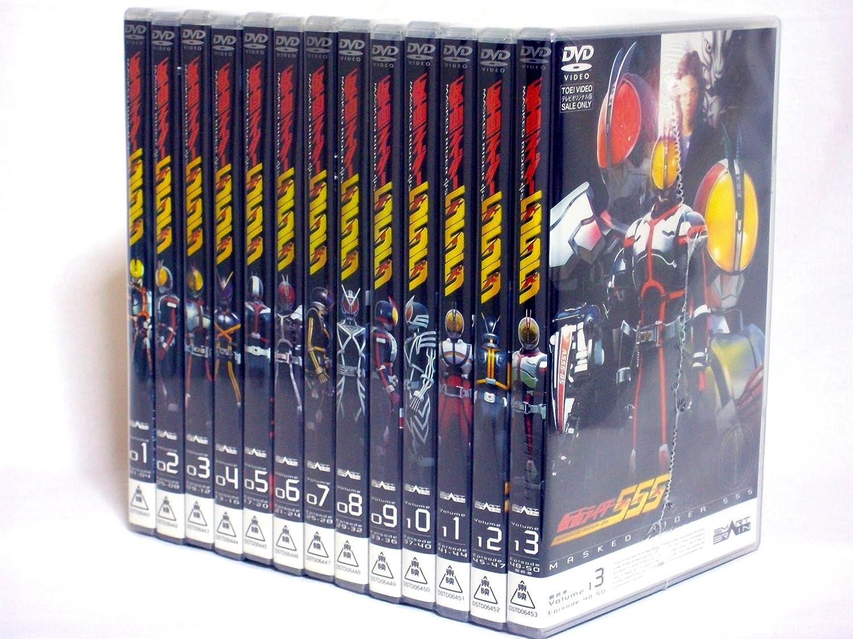 仮面ライダー555 DVD全13巻セット B00D3ZPV5I