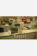 Tajiri (Hadithi za Uswahilini) (Swahili Edition) Kindle Edition
