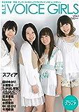 「B.L.T. VOICE GIRLS Vol.2」 (TOKYO NEWS MOOK 181号)