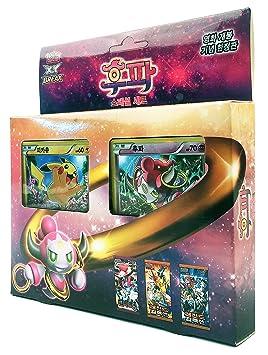 Tarjeta de Pokemon XY Receso 32 Tarjetas Edición Limitada ...