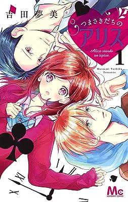 anime 2018 comedy romance.html