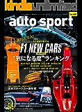 AUTOSPORT (オートスポーツ) 2017年 3/17号 [雑誌]