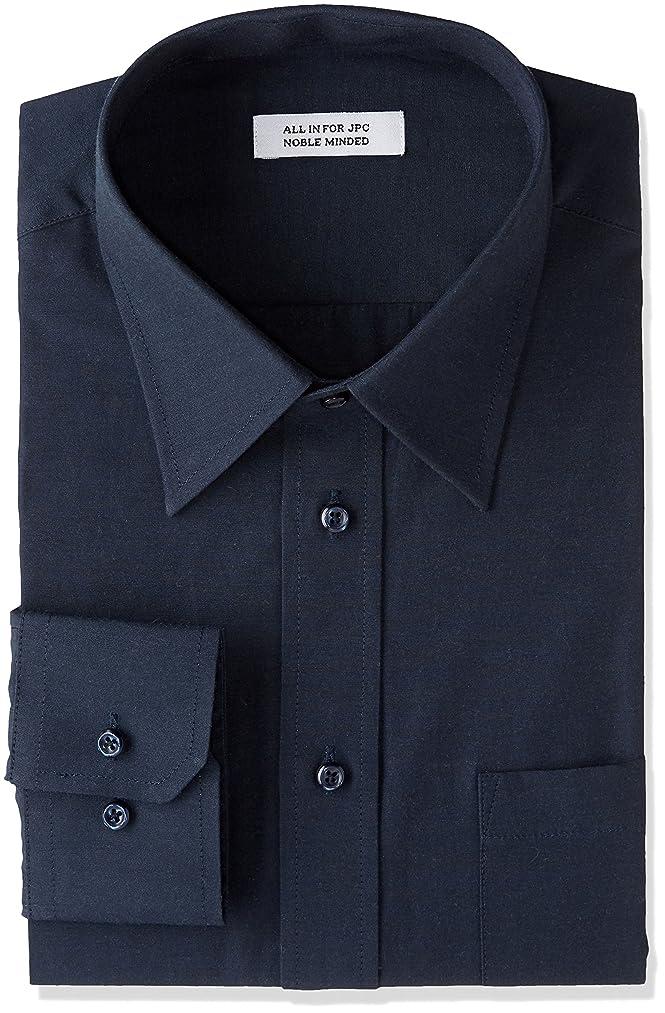 定期的な食事震え[ドレスコード101] ワイシャツ メンズ 福袋 5枚セット 形態安定 透けにくい 好印象を与えるデザイン ボタンダウン S M L LL 3L 4L 5L 大きいサイズまで FUKU-5
