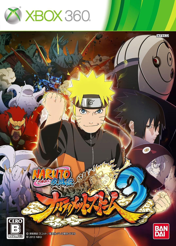 Naruto: Ultimate Ninja Storm 3 [Importación Japonesa ...