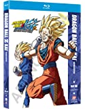Dragon Ball Z Kai: The Final Chapters - Part One [Blu-ray]